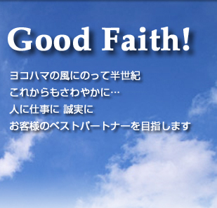 Good Faith!